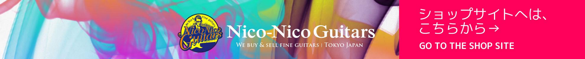 niconico guitars blog banner
