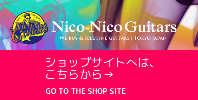 niconico guitars blog banner