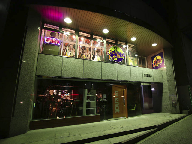 nico-nico guitars shop exterior photo