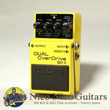 BOSS SD-2 Dual Overdrive