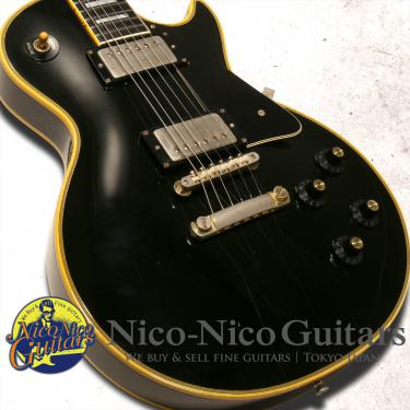 Gibson 1969 Les Paul Custom (Ebony Black)