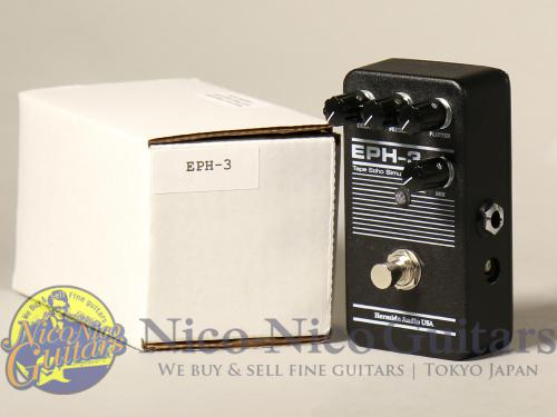 Hermida Audio Technology EPH-3