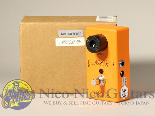 MXR CSP101SL Phase 90 Script with LED