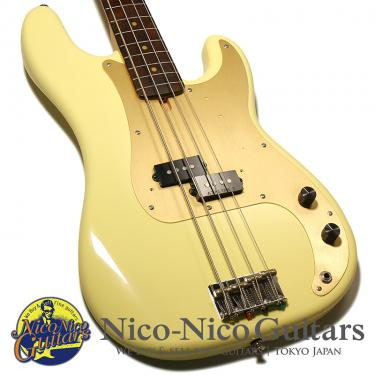 Atelier Z 2012 Vintage 504 Custom (Yellow White)