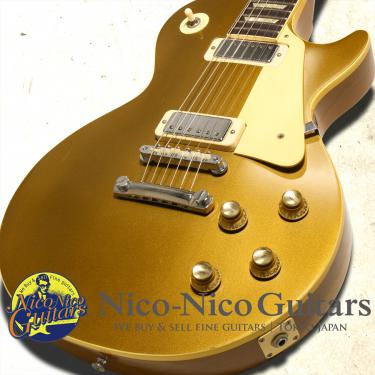 Gibson 1973-75 Les Paul Deluxe (Gold)