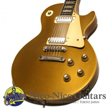 Gibson 1971 Les Paul Deluxe (Gold)