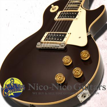 Gibson Custom Shop Jeff Beck Les Paul VOS (Oxblood)
