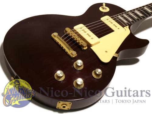 Gibson USA 1997 Les Paul Studio GEM (Amethyst)