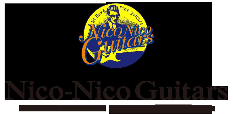 ニコニコギターズ 東京渋谷 中古ギター販売買取ショップ